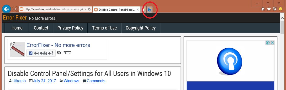 remove-open-edge-ie11
